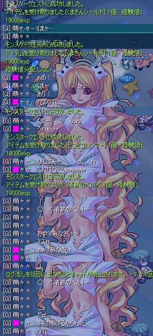 d0084319_1651130.jpg