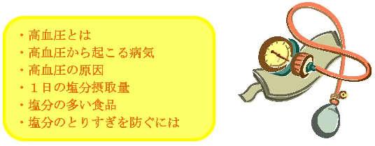 d0097634_17564612.jpg