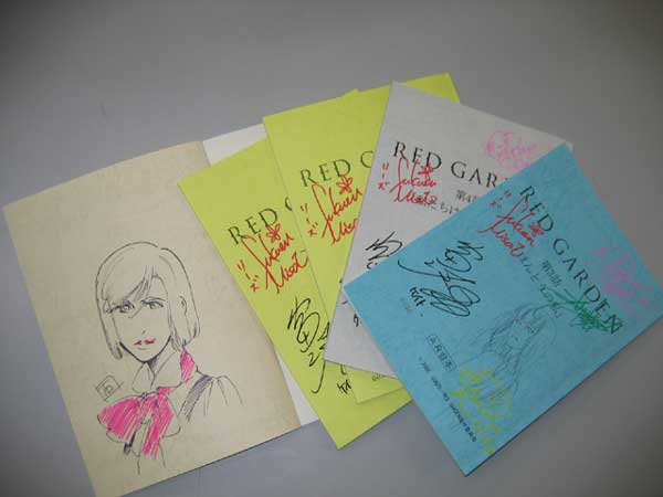 RED GARDENキャストサイン入り台本プレゼントキャンペーン_e0025035_324592.jpg