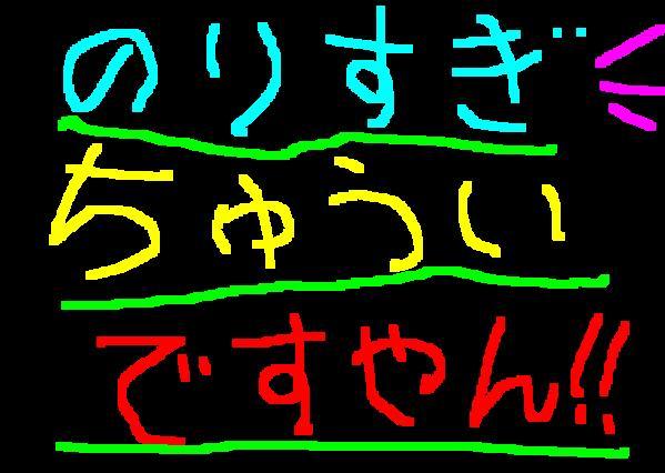 f0056935_20151499.jpg