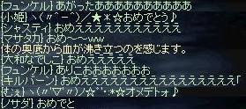f0051047_7522727.jpg