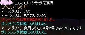 f0055549_1739222.jpg