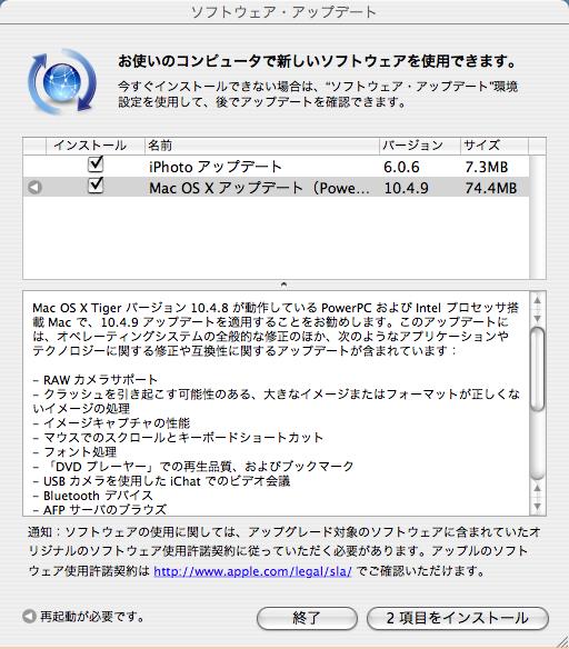 f0051256_812815.jpg