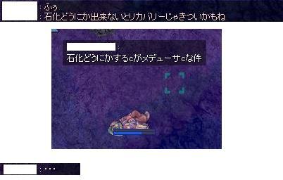 f0122559_7365929.jpg