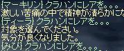 b0099260_474658.jpg