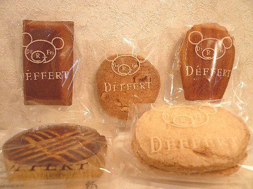 デフェール ・DEFFERTの焼き菓子でSweet Sweetホワイトデー*  。。.♡*† _a0053662_19503492.jpg