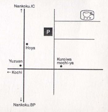 Cafe    KUKSAT -ククサ-_f0000163_1618311.jpg