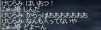 c0055665_649727.jpg