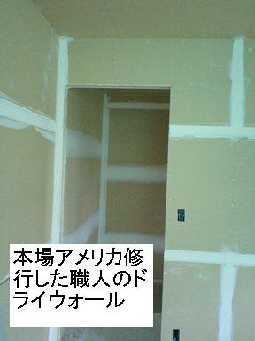 c0108065_1136029.jpg