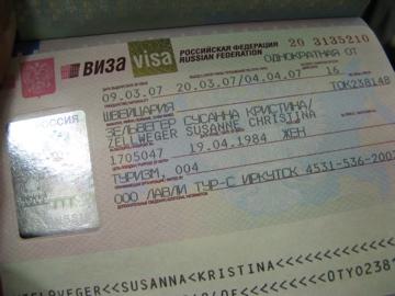 b0102075_20111771.jpg