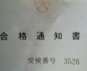 b0073677_21114372.jpg