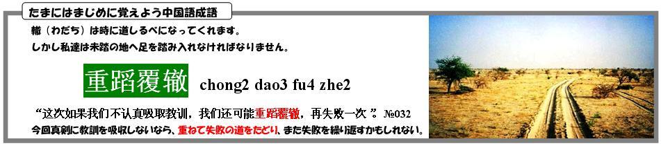 b0103502_0152669.jpg