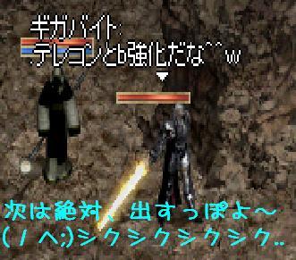 f0072010_0273634.jpg