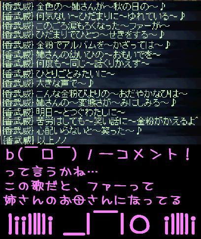 f0072010_029263.jpg