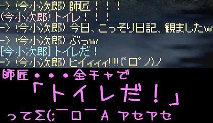 切断死&復旧_f0072010_030810.jpg