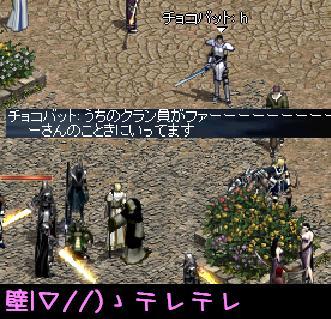 f0072010_0312743.jpg