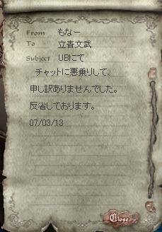 d0110314_845437.jpg