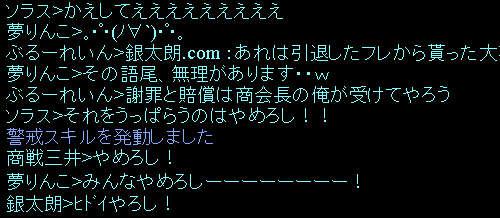 f0029614_1902952.jpg