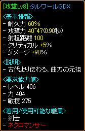 f0000818_4304826.jpg