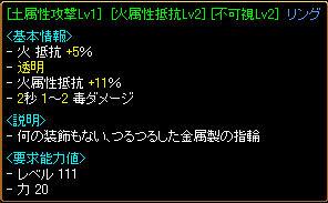 f0000818_4495167.jpg