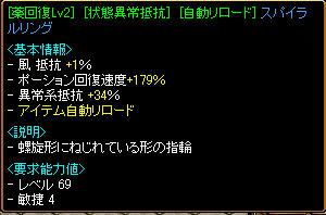 f0000818_4543990.jpg