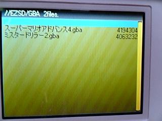 b0030122_23562943.jpg