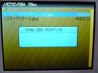 b0030122_23564326.jpg