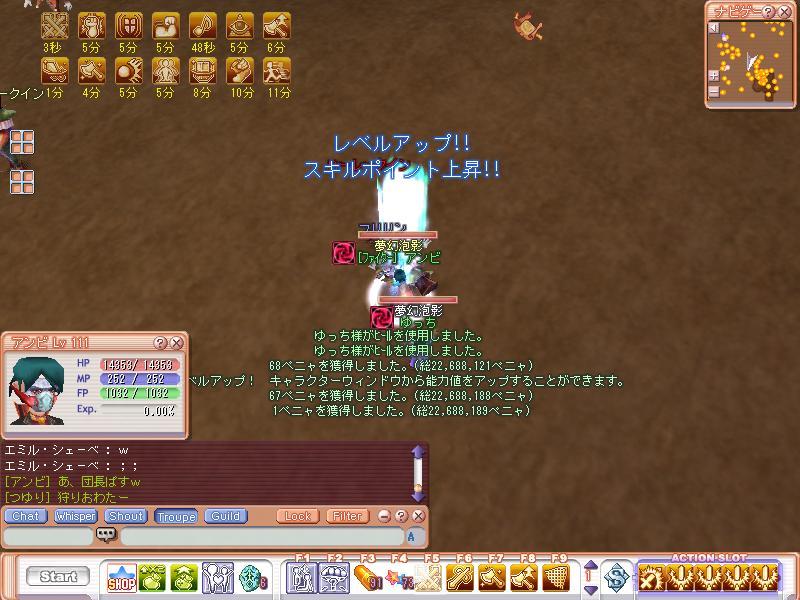 e0009325_363192.jpg