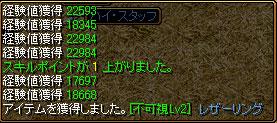 e0004726_159595.jpg