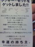 b0055030_4101981.jpg