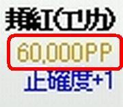 c0101431_19415513.jpg