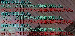 d0044334_20222737.jpg