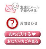 b0043338_1114232.jpg
