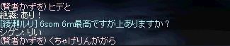 b0010543_3314886.jpg