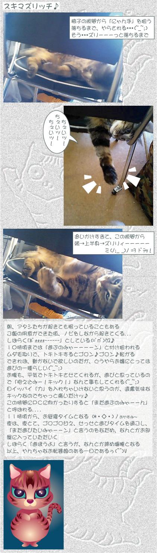 c0012445_13341441.jpg
