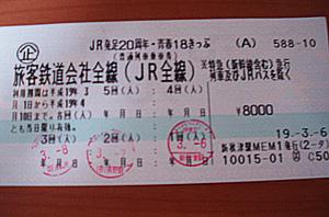 きのこの旅〜3日目〜_e0071652_029923.jpg