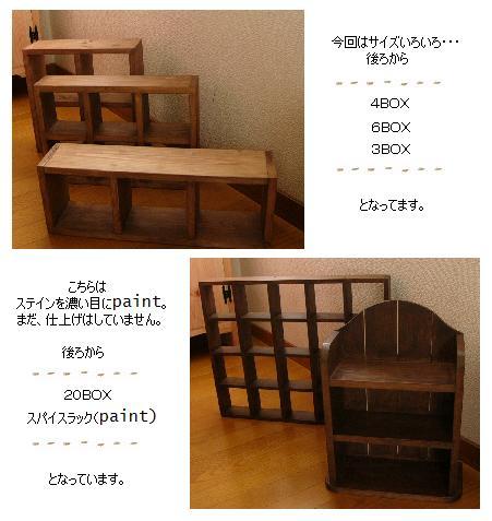 f0115653_16294154.jpg
