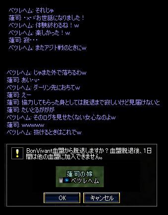 b0050155_374479.jpg