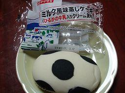 ミルク風味蒸しケーキ_e0063268_2383919.jpg