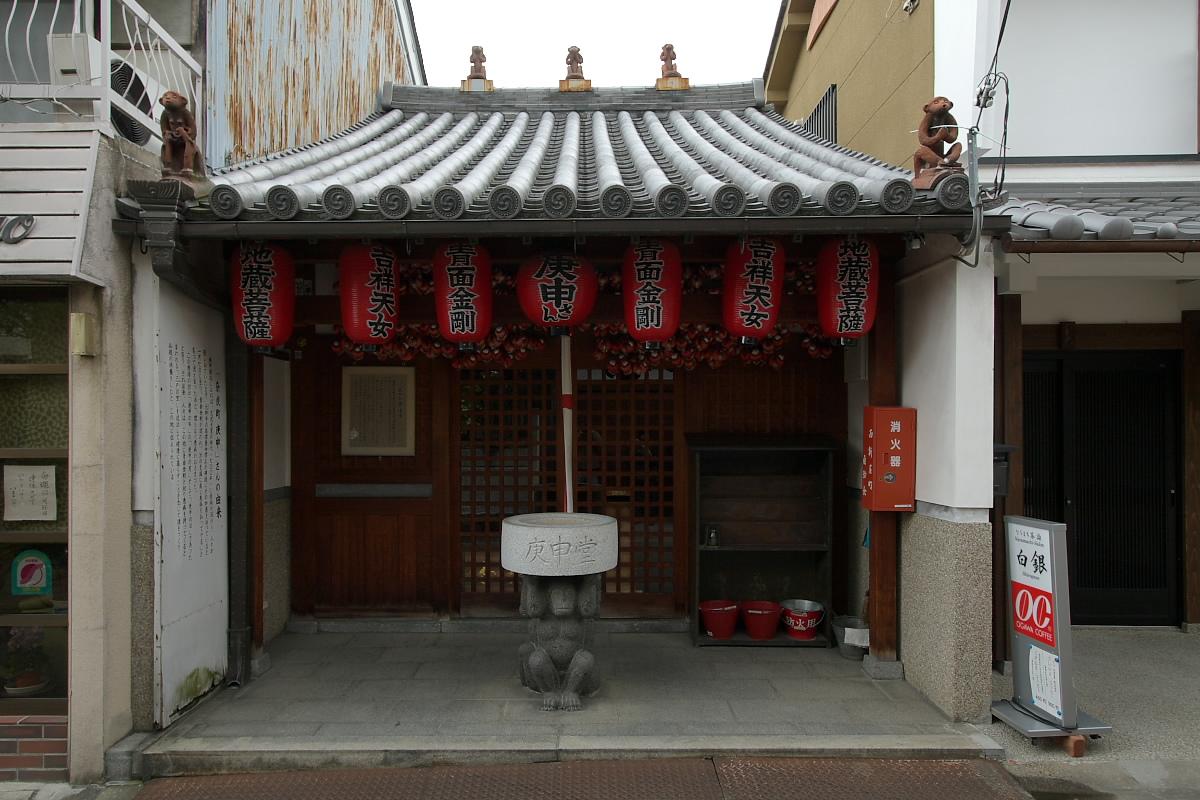 奈良町 界隈 オフ会 2_f0021869_1042558.jpg