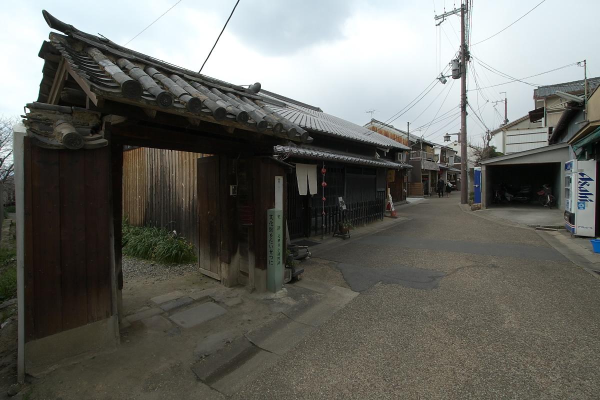 奈良町 界隈 オフ会 2_f0021869_1063359.jpg