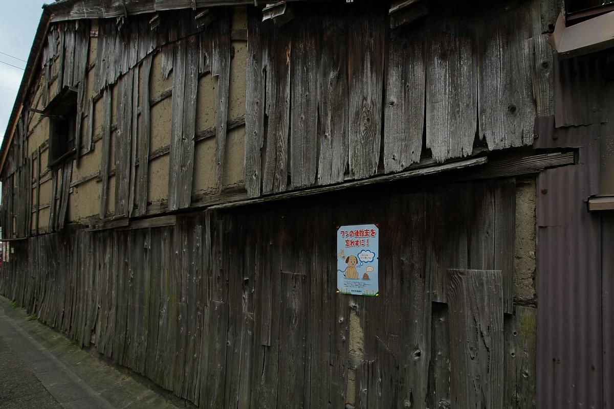 奈良町 界隈 オフ会 2_f0021869_107211.jpg