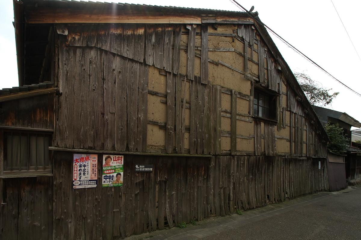 奈良町 界隈 オフ会 2_f0021869_1072627.jpg