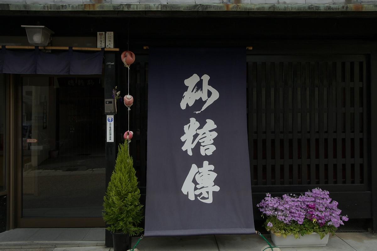 奈良町 界隈 オフ会 2_f0021869_1075625.jpg