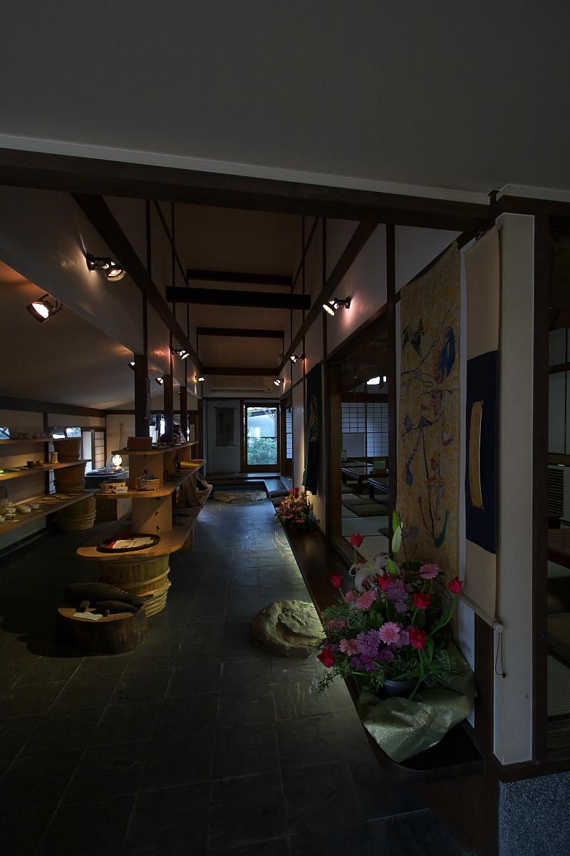 奈良町 界隈 オフ会 1_f0021869_9263047.jpg