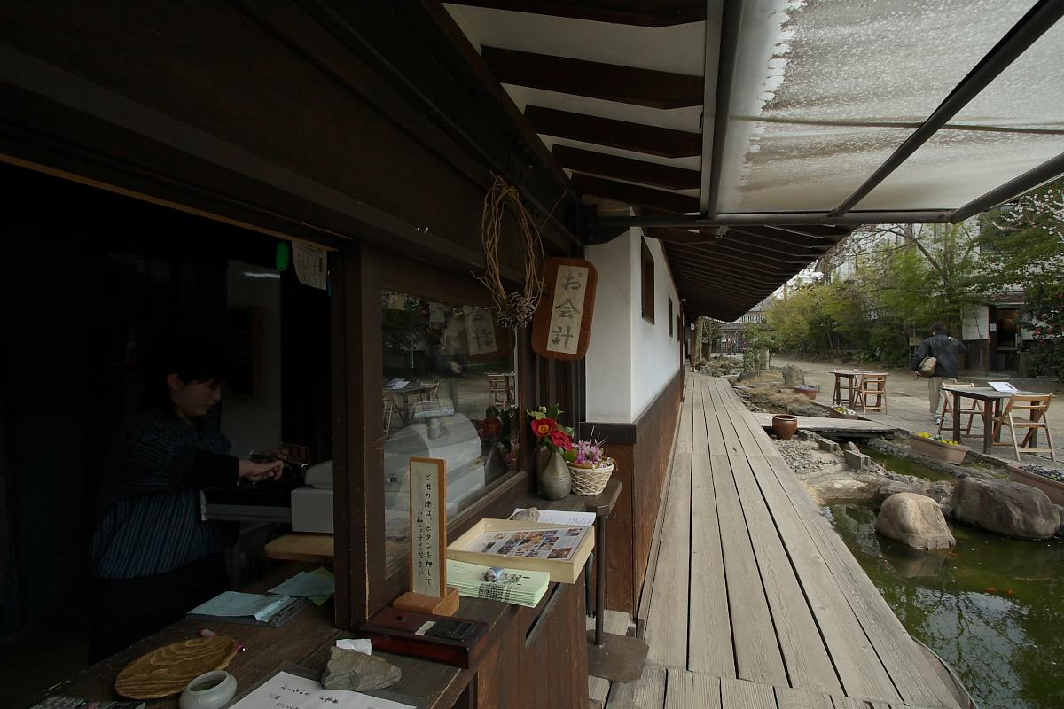奈良町 界隈 オフ会 1_f0021869_9283615.jpg
