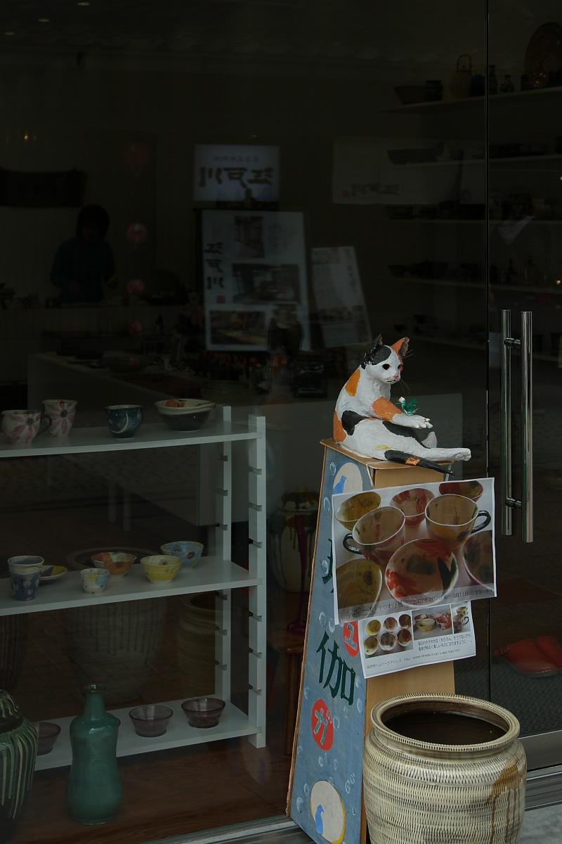 奈良町 界隈 オフ会 1_f0021869_9292510.jpg