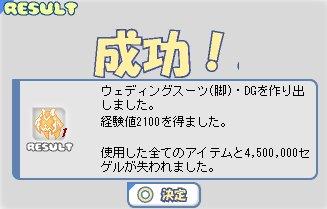 b0069074_19283273.jpg