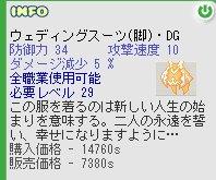 b0069074_19285011.jpg