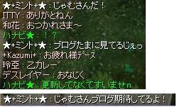 a0049381_1156505.jpg